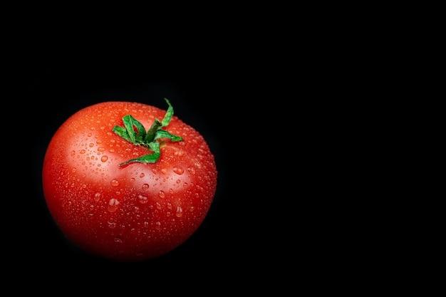 分離されたトマト