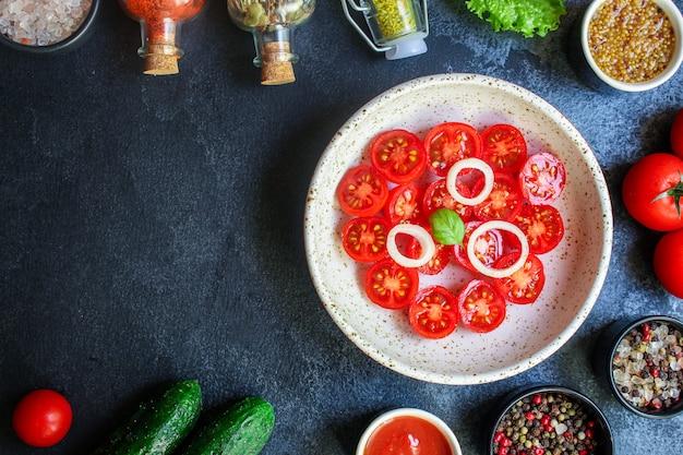 トマトサラダスナック野菜