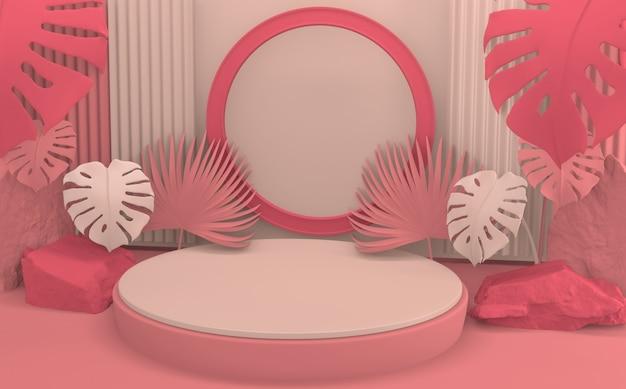 톤 핑크 연단 최소한의 디자인 제품 장면. 3d 렌더링