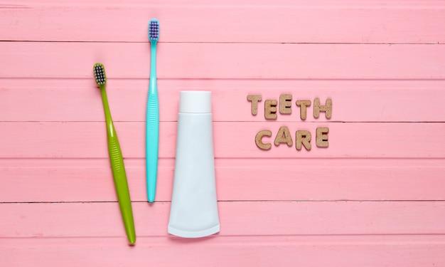 使用済み歯磨き粉のチューブが付いた歯ブラシ