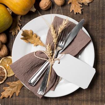 収穫とトップビュー秋の食べ物