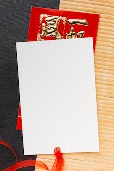 Вид сверху пустой копировальный лист бумаги китайский новый год 2021