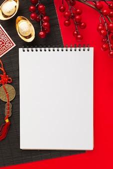 Вид сверху пустой блокнот традиционный новый год китайский 2021