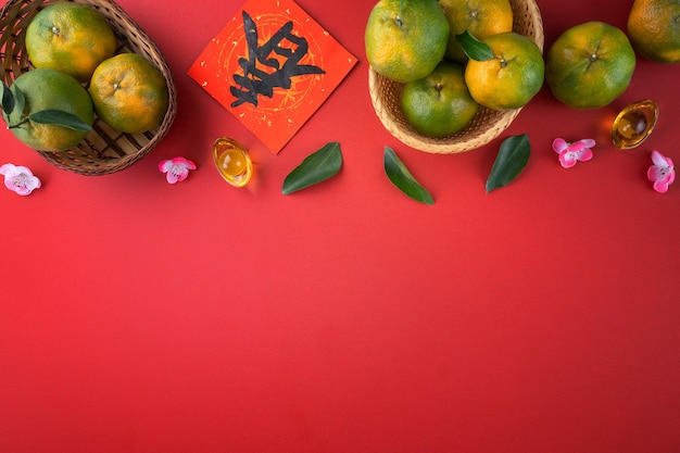 Top view of fresh ripe tangerine mandarin orange with fresh leaves. chinese lunar new year fruit concept, the chinese word means spring.