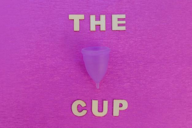상위 뷰 생리 컵