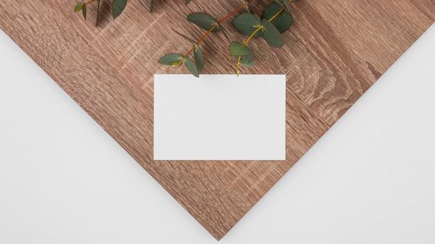 葉とカードの上面図最小構成