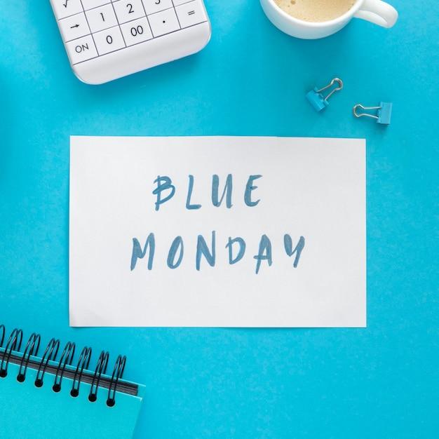 青い月曜日の概念の上面図