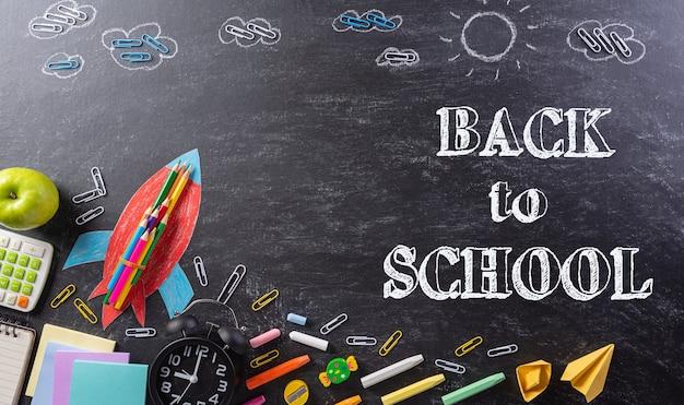 学校のコンセプトに戻るためのカラフルな学用品のトップビュー