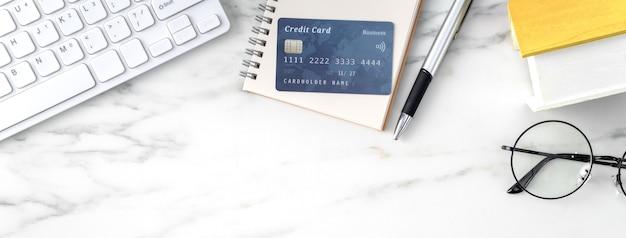 インターネットから電卓とクレジットカードで固定資産税を見積もり、支払うことの上面図。