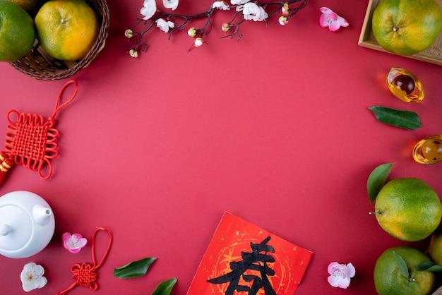 新鮮な葉と新鮮な熟したタンジェリンマンダリンオレンジの上面図。中国の旧正月の果物の概念、中国語の単語は春を意味します。