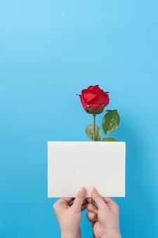 발렌타인 데이 선물 카드를주는 최고 볼 수 있습니다.
