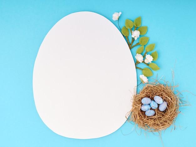 巣の概念の卵の上面図