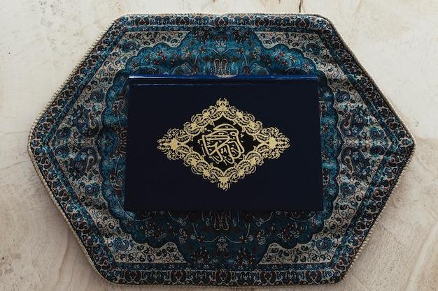 Quranのトップビューラマダンのコンセプト