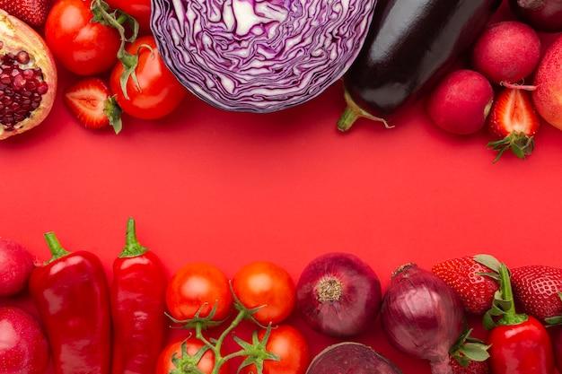 복사 공간 평면도 야채