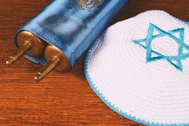 Torah with knitted kippah