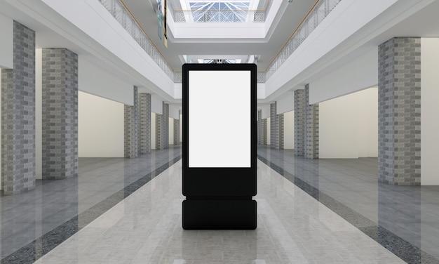 Тотем и киоск digital signage 3d визуализации