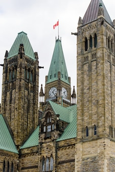 Towers of the canadian parliament building