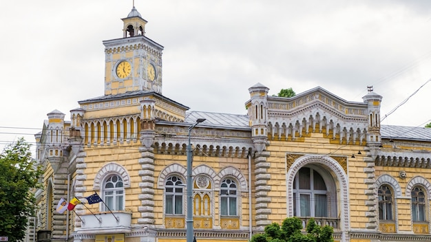 Town hall in the center of chisinau, moldova