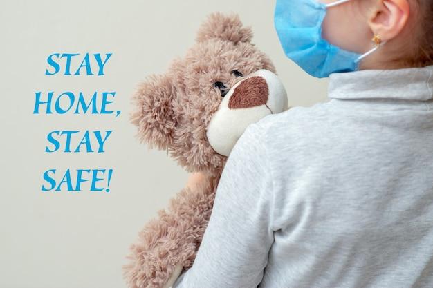 子供の手におもちゃのクマ。