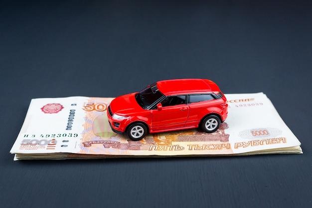 Машинка на деньги
