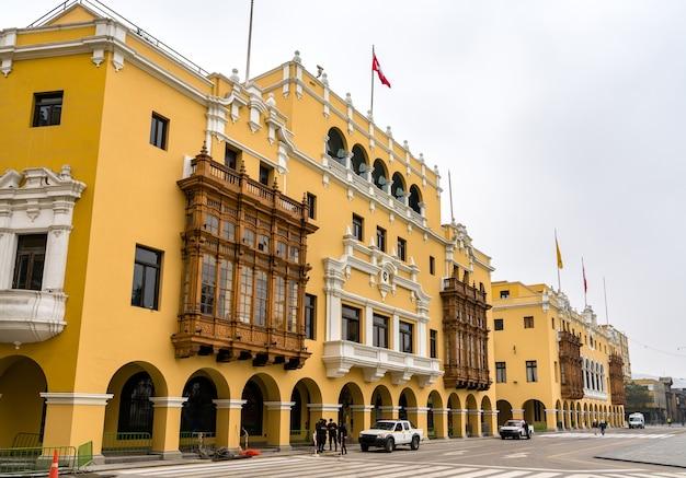 페루의 수도 리마에 있는 아르마스 광장의 전통 건물들