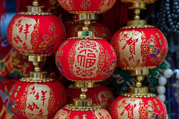 Традиционные китайские новогодние красные бумажные фонарики, крупным планом