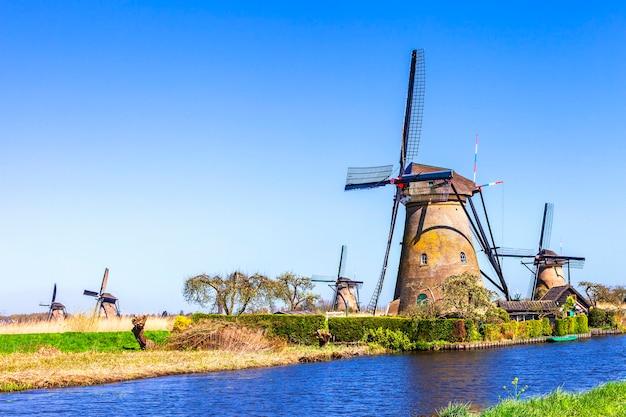 伝統的なオランダの田園地帯