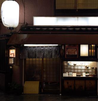 일본 전통 푸드 코트