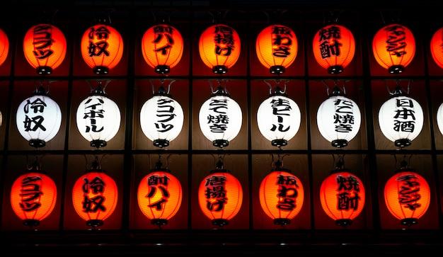 伝統的な日本の提灯の看板