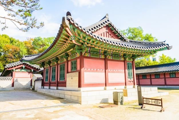전통적인 비밀 서울 로얄 관광