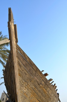 Traditional wooden dhow