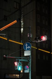 Светофор для городских улиц