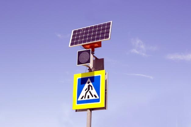 Светофор дорожные знаки с питанием от солнечных батарей
