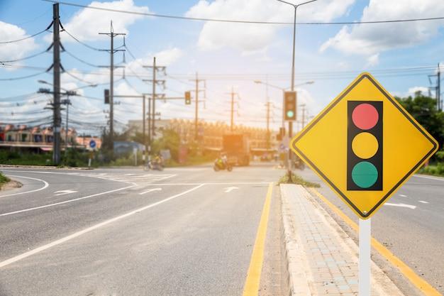 Дорожный знак на дороге в промышленной зоне