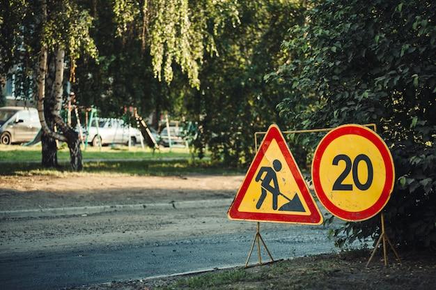 Traffic sign: