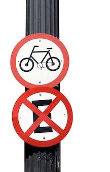Traffic signal board bicycles