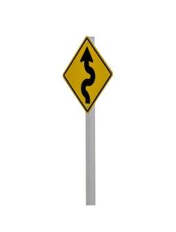 白い背景の上の交通標識