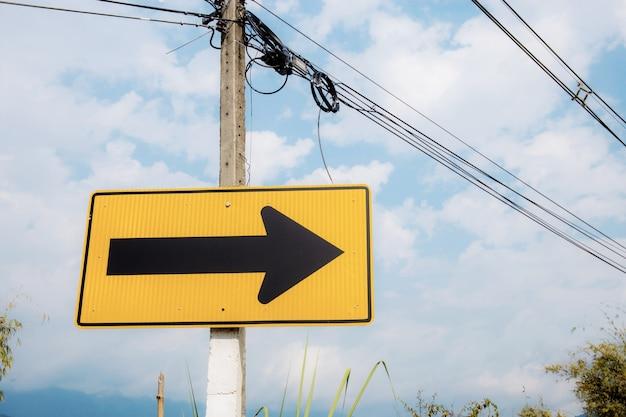 青い空と交通標識。