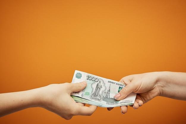 お互いにお金を送金し、両手でオレンジ色に現金を払います。