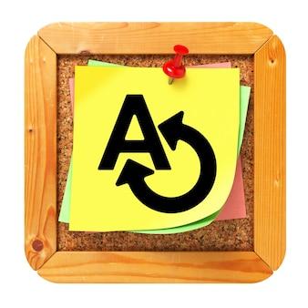 コルクメッセージボードの黄色いステッカーの概念を翻訳します。 Premium写真
