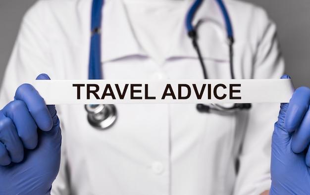 Советы путешественникам о здоровье во время пандемии covid