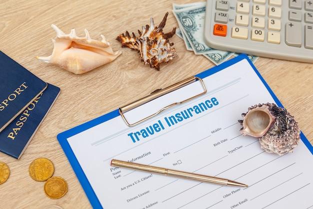 여행 및 상해 보험 보험 정책