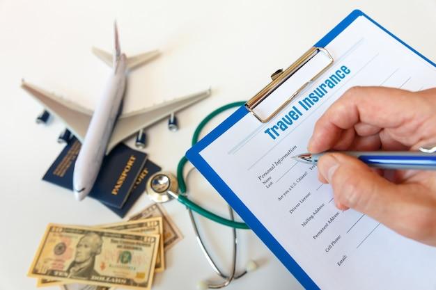 여행 및 사고 보험