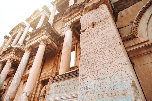 Путешествие в библиотеке целуса в эфесе, измир, турция