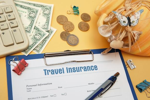 여행 보험 문서