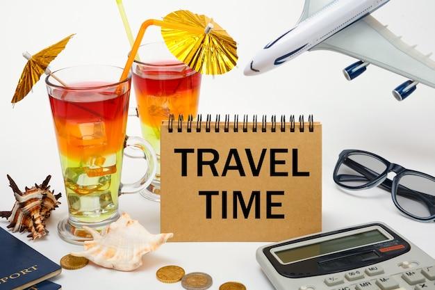 여행 시간 노트북, 칵테일, 비행기, 문서에 비문