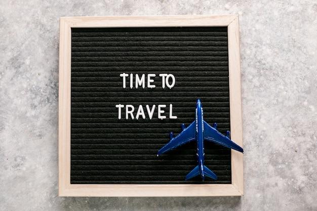여행 여행 휴가 휴가 개념