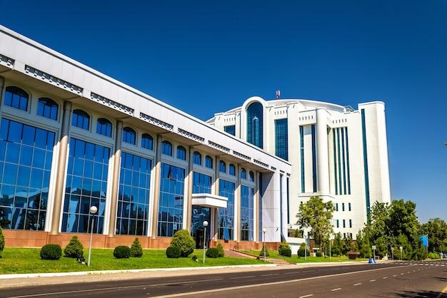 タシケントのウズベキスタン共和国の財務省