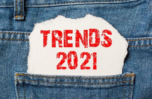 Тенденции 2021 года на белой бумаге в кармане джинсов