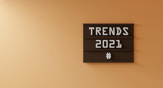 茶色の木のシーンのトレンド2021ワードコンセプトオレンジクリームの壁に取り付けられた-3dレンダリング